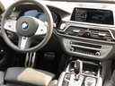 Rent-a-car BMW M760Li xDrive V12 in Cagnes-sur-Mer, photo 8